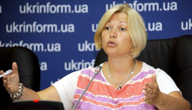 """Білорусь просять не направляти спостерігачів на """"кримські вибори"""""""