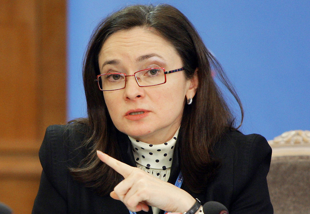 Фото: krasa-russia.ru