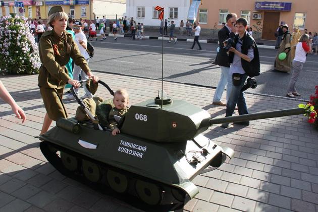 Фото: fakty.ictv.ua