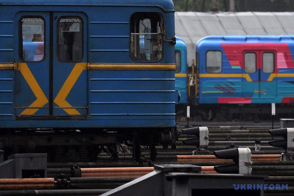 Ucrania hermosa el 43 de junio 16
