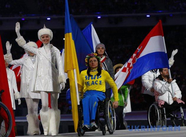 Людмилу Павленко