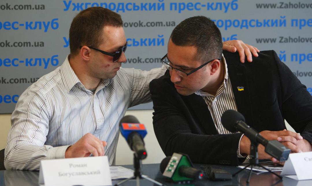 Роман Богуславський та Євген Рахімов