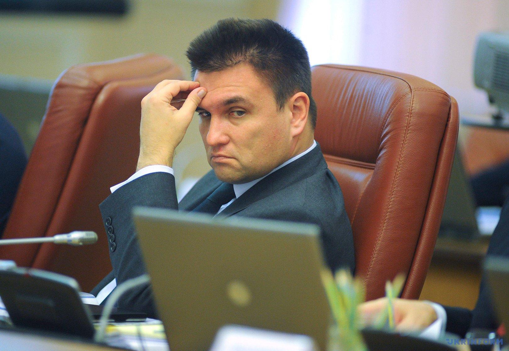 На фото: міністр закордонних справ України Павло Клімкін