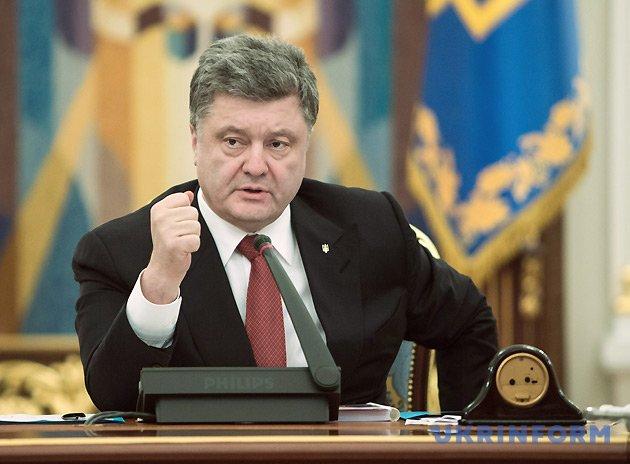 Фото: Михайло Марків, Укрінформ