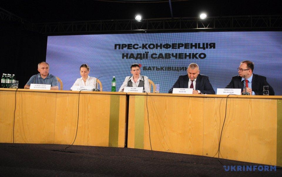 Фото: Даниил Шамкин Укринформ