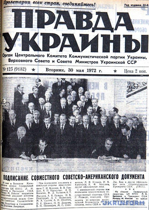 Репродукція Костянтина Ковпака. 2016 рік. Із фондів Укрінформу.
