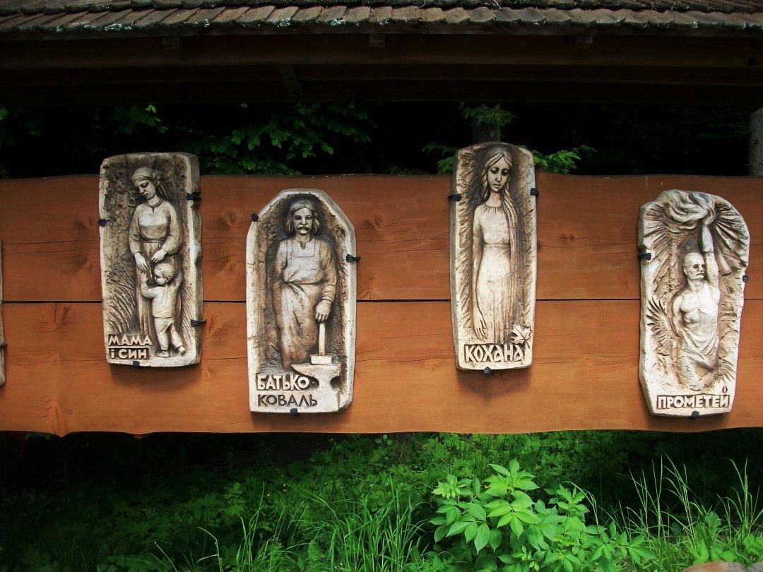 Вхід до Художньо-меморіального комплексу «Стежка Івана Франка