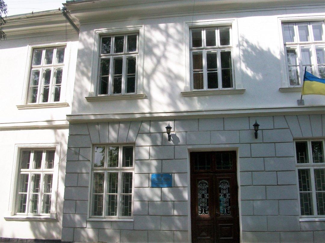 Це Дрогобицька головна школа отців Василіян