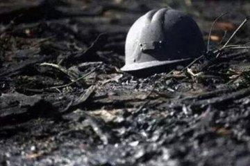 У Донецькій області на шахті вибухнув метан, є постраждалі