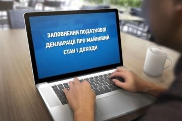 НАПК решило не продлевать срок подачи е-деклараций