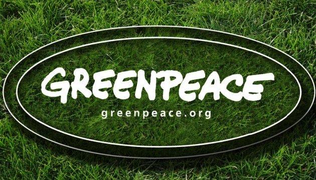 Greenpeace опубликует секретные