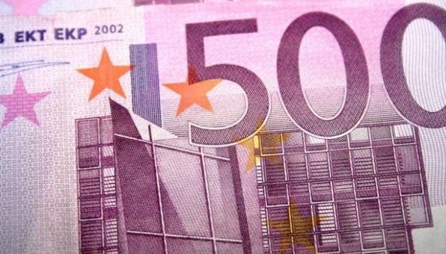 Центробанк ЕС изымает из оборота самую крупную купюру евро