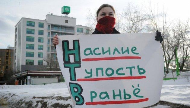 Региональные СМИ в России начали акцию против вранья на НТВ