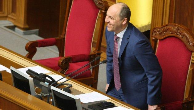 Парубій відкрив п'яту сесію Верховної Ради