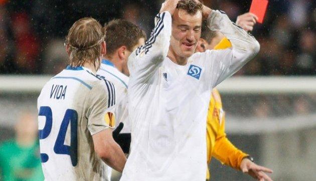 Ярмоленко дискваліфікований на три матчі