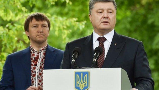 Порошенко: Когда Петр І рубил окно в Европу, Мазепа вел Украину через дверь