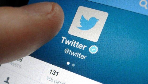 Twitter опроверг слухи о своем закрытии
