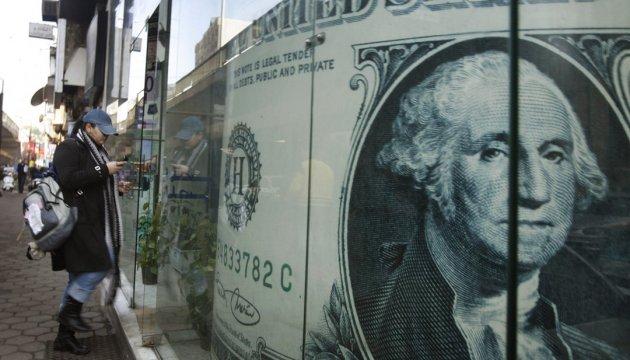 У МВФ спрогнозували рівень інфляції в Україні на ближчу перспективу