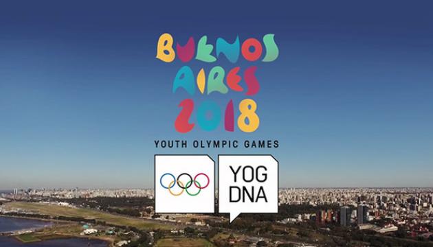 В Буенос-Айресі розпочинають будівництво Олімпійського селища