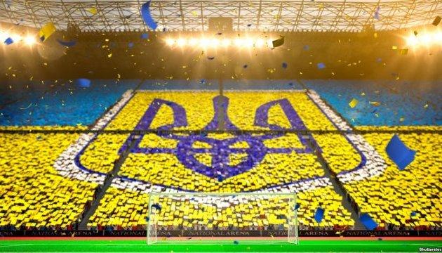 Збірну України 22 травня урочисто проведуть на футбольне Євро-2016