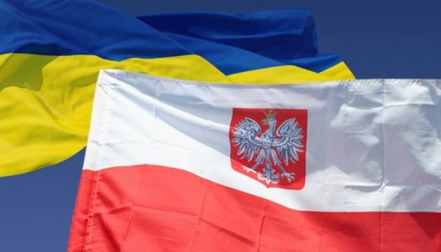 Польща обговорить з європейськими партнерами ситуацію в Україні