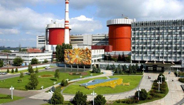 Великобритания будет сотрудничать с Украиной в сфере ядерной энергетики