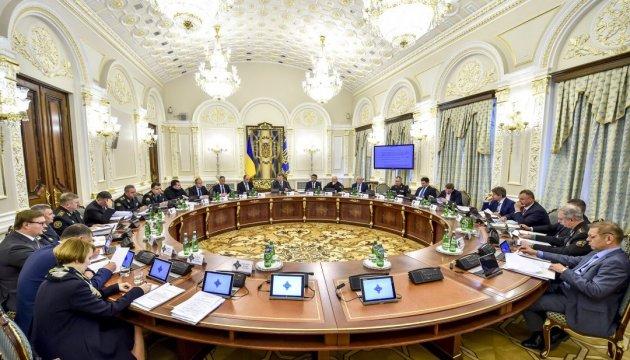 Україна розширить санкційний список росіян і підприємств РФ - Порошенко