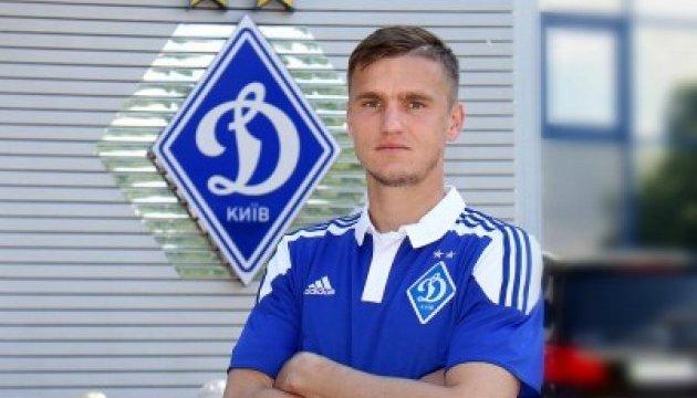 Офіційно: Гладкий - гравець київського