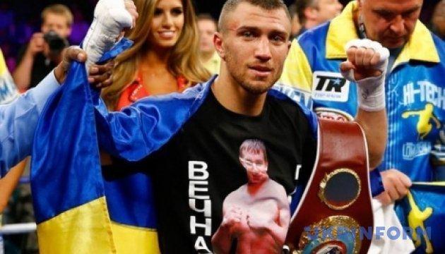 Ломаченко віддав пояс WBO заради перемоги у другій напівлегкій вазі