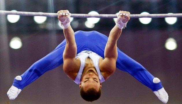 Українські гімнасти вирушили в Берн на чемпіонат Європи