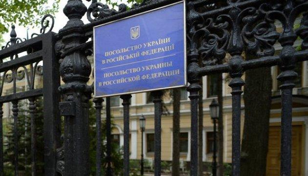 В Москве ватаголовые забросали яйцами посольство Украины