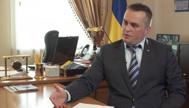 Холодницький сказав, що буде з Онищенком, якщо знову не прийде на допит