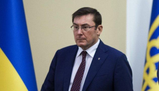 Сегодня Луценко представит нового прокурора Николаевщины