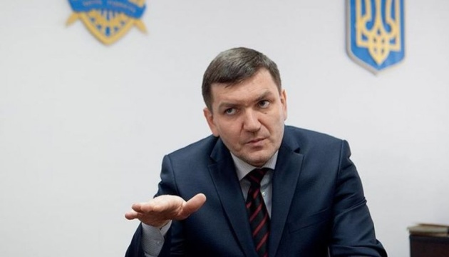 Яроша недопрашивали поделу Майдана— ГПУ
