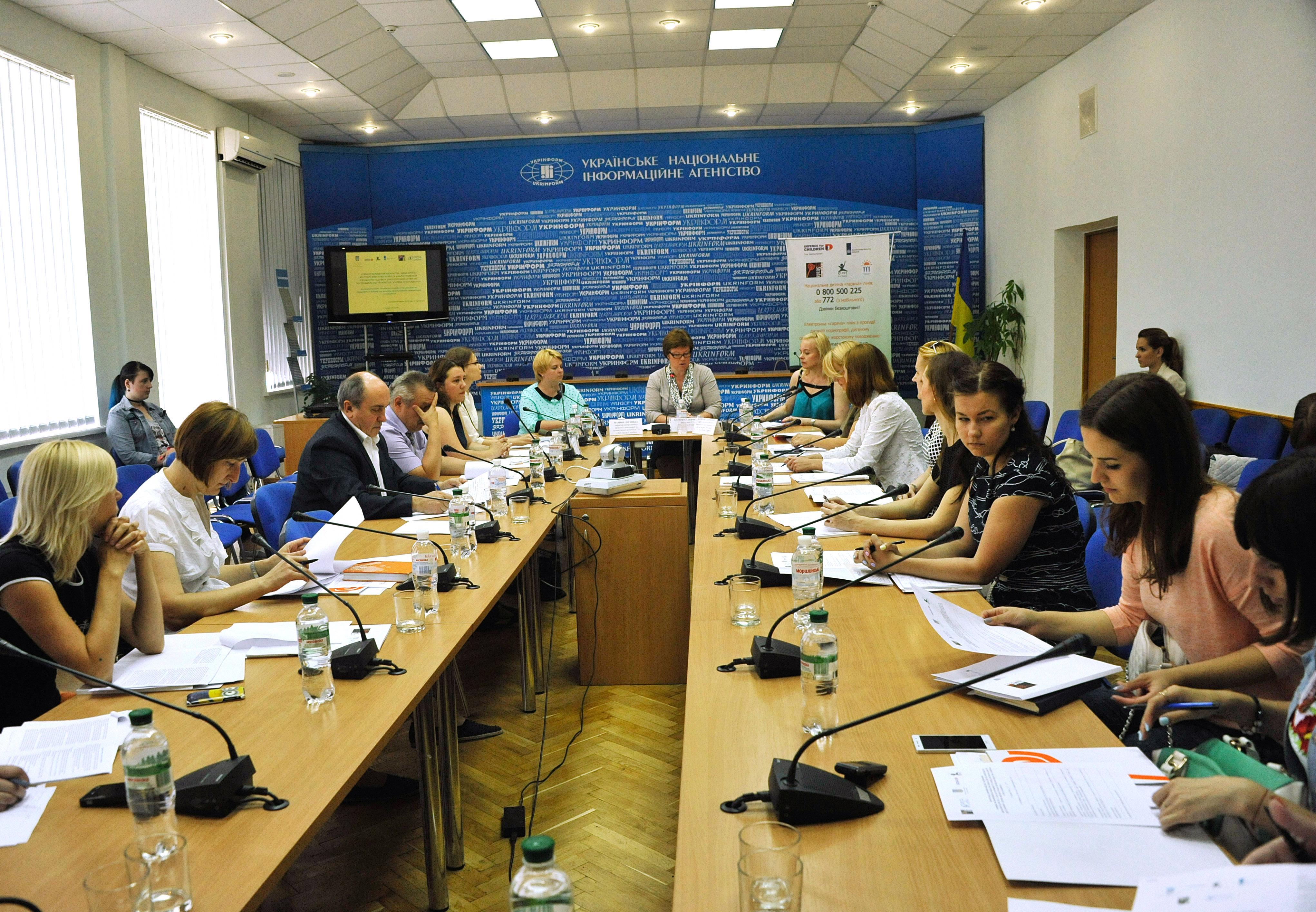 Прес-конференція в Укрінформі