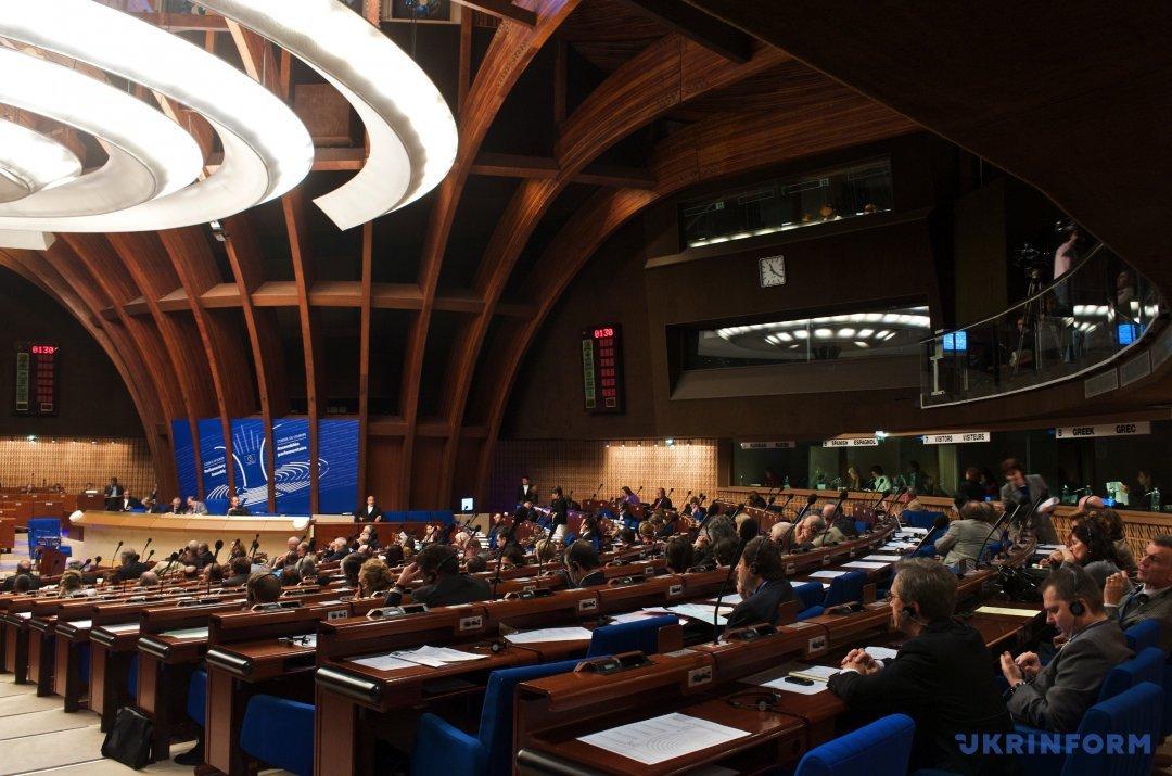 На фото: ПАРЄ приймає важливу історичну для України резолюцію