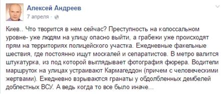 Петиция о деукраинизации улиц в Краматорске не нашла поддержки у горожан, фото-6