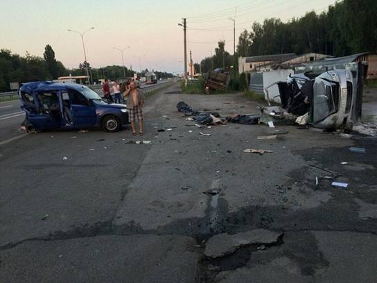 Фото: НПУ в Київській області