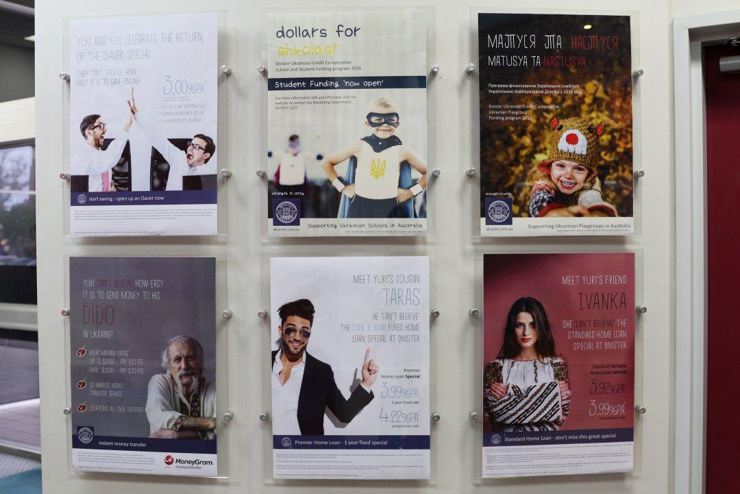 Рекламні проспекти «Дністра» на підтримку української громади Австралії