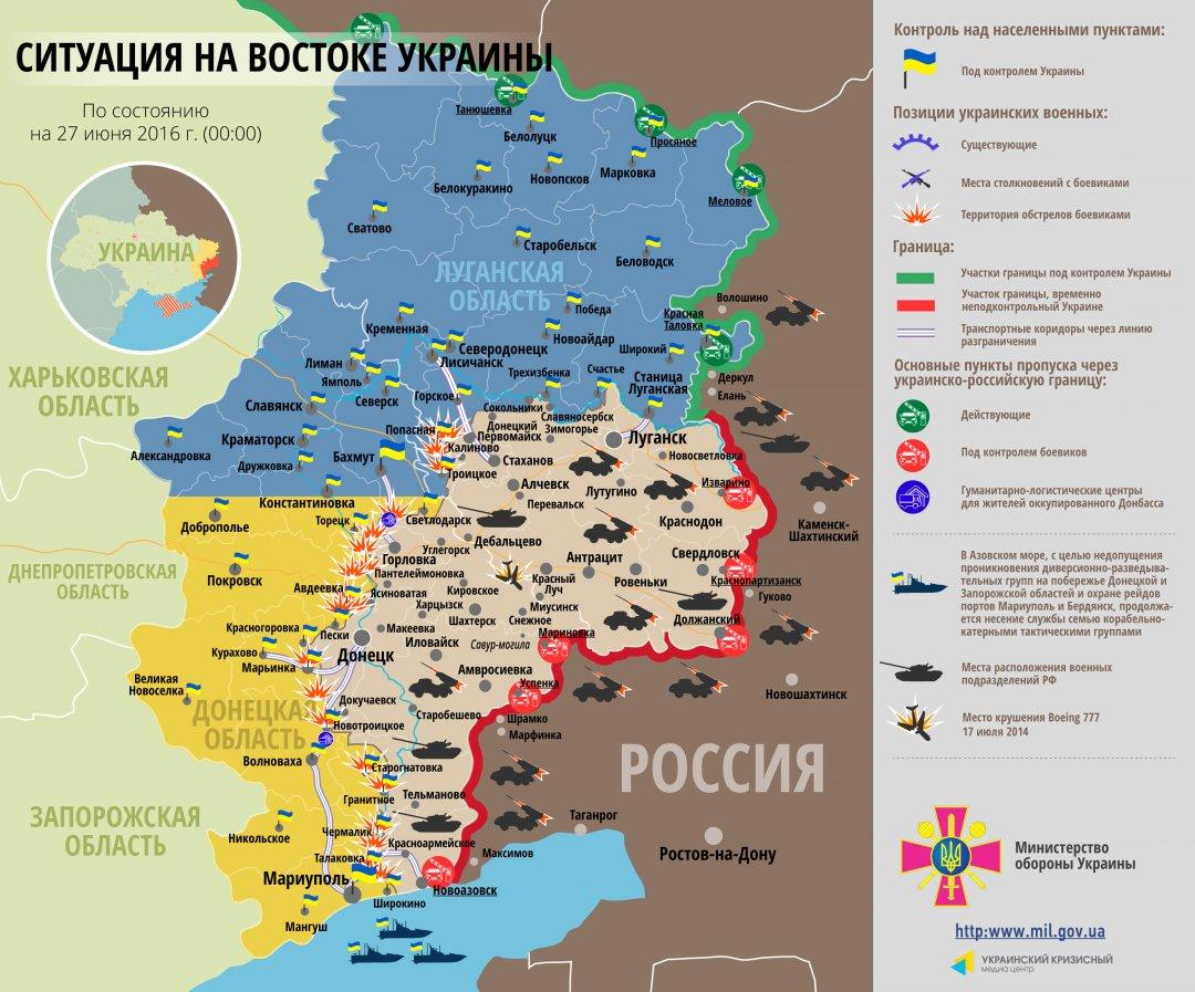 Карта ситуации в АТО от СНБО