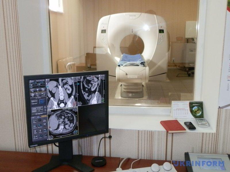 Центр комп'ютерної томографії у Слов'янську