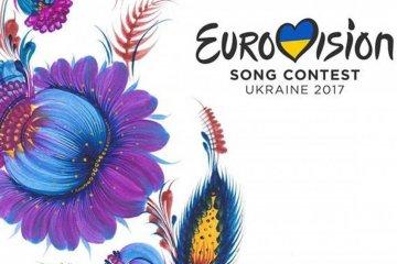 Стартує відбір українського міста-господаря Євробачення-2017