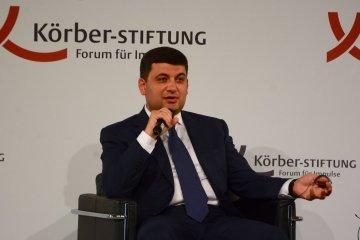 Функции в Нафтогазе будут разделены – Гройсман