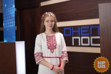 Дівчина-переселенка з Луганщини виграла поїздку до Бразилії