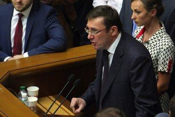 """Луценко анонсував """"гарячу битву"""" з ділками на газовому ринку"""
