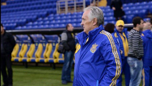 Фоменко прокоментував поразку збірної України на Євро-2016
