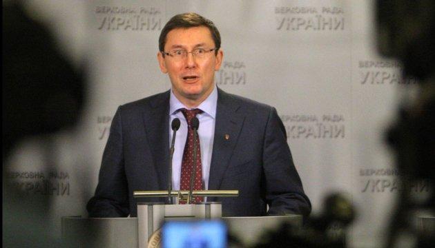 Генпрокурор пояснив причину обшуку у НАБУ