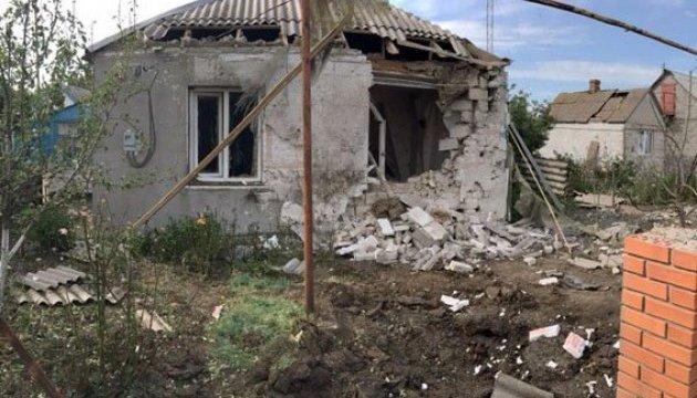 ОБСЕ заявляет о дерзких обстрелах боевиками жилых кварталов