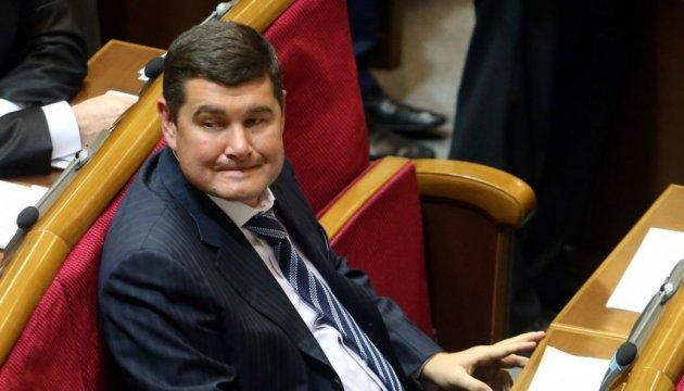 САП вручила обвинувальні акти підозрюваним у справі Онищенка