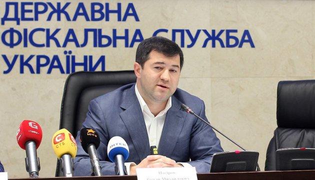 Насиров рассказал о сокращениях в налоговой